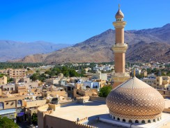 Best VPNs for Oman
